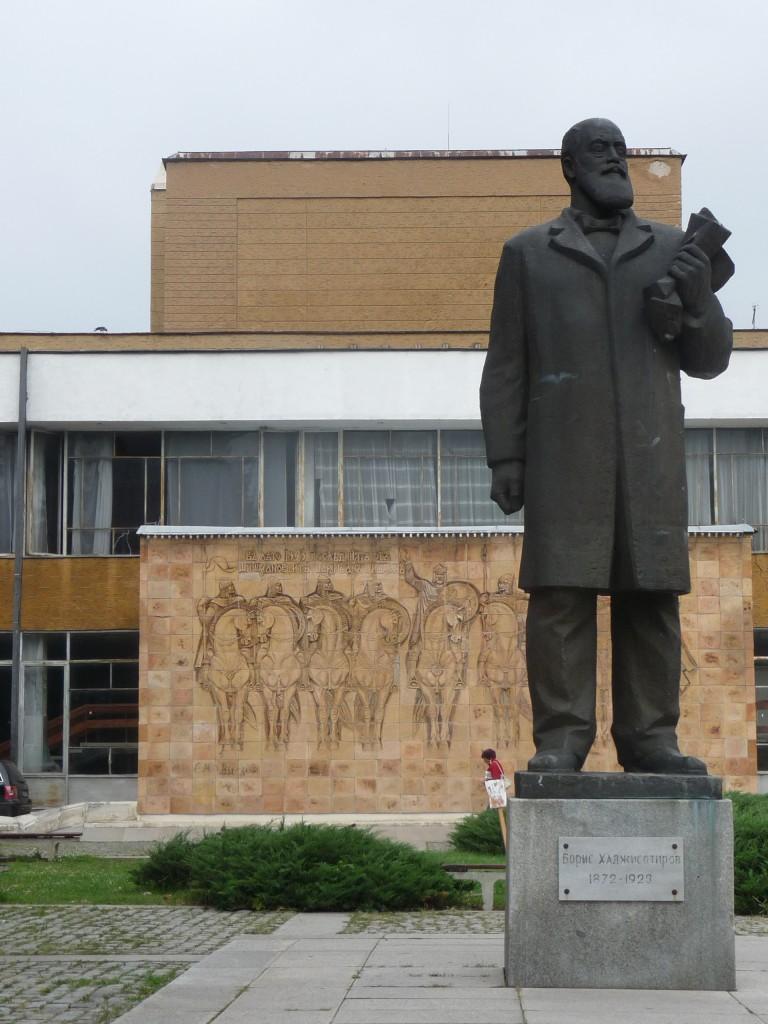 Паметник на Борис Хаджисотиров. Снимка: Ивайло Динев
