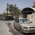 Карта на иракската трагедия
