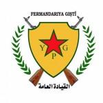 Декларация на YPG по повод обвиненията за атентата в Анкара