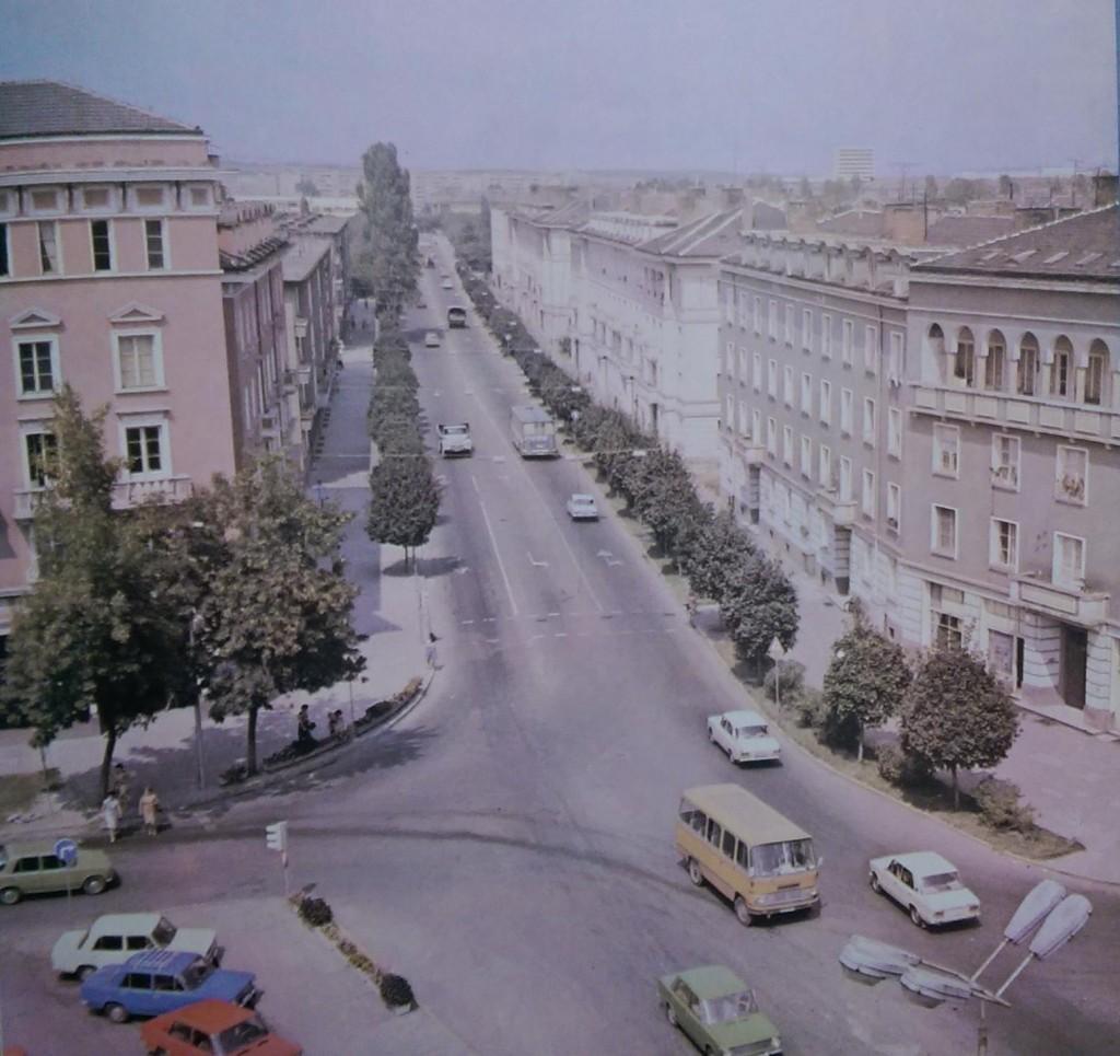 Димитровград през 80-те, Снимка: Самуил Сорев, съст., Димитровград, 1983