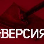 dВЕРСИЯ прави парти! 13.04.2016, 21ч, бар Tell Me в София
