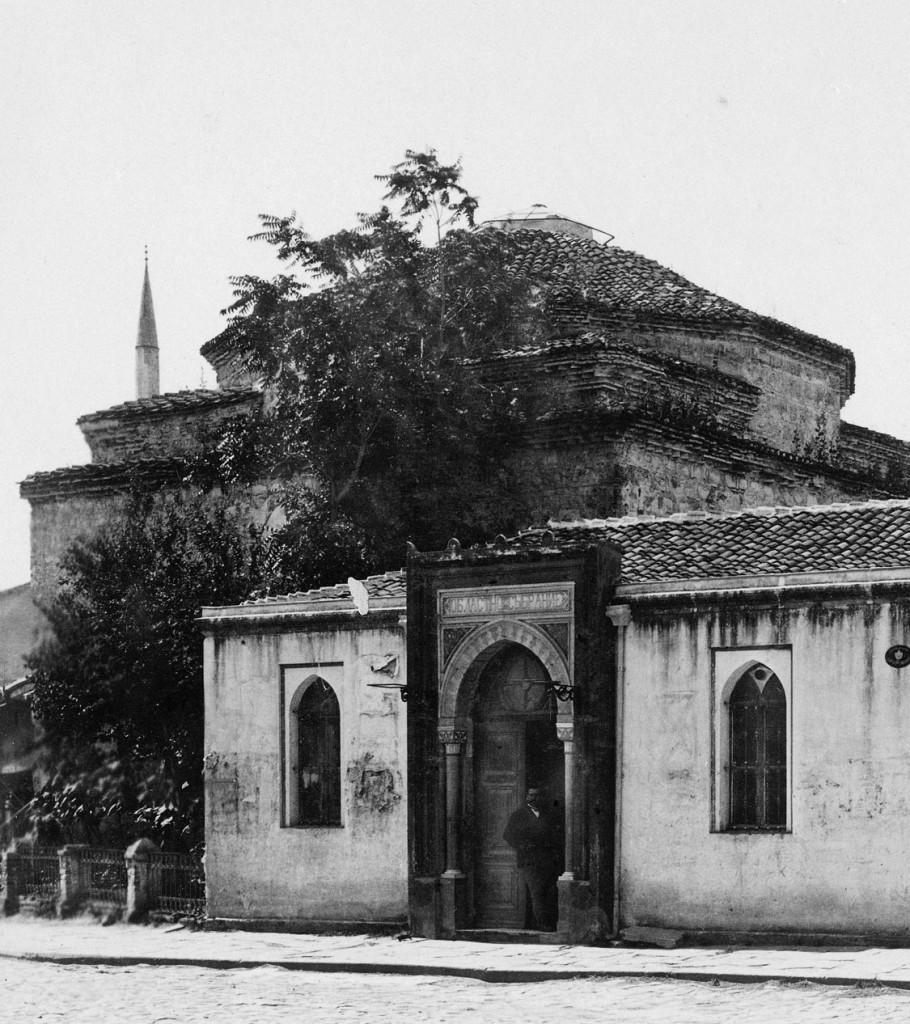Хункяр хамам след преустройството ѝ от Пиетро Монтани в Областно събрание на Източна Румелия през 1879 г.  Източник: личен архив.