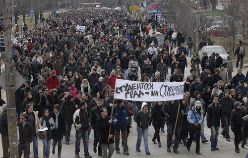 Шествието на студентите от 2008 г.