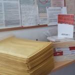 dВЕРСИЯ потегля към библиотеките в страната