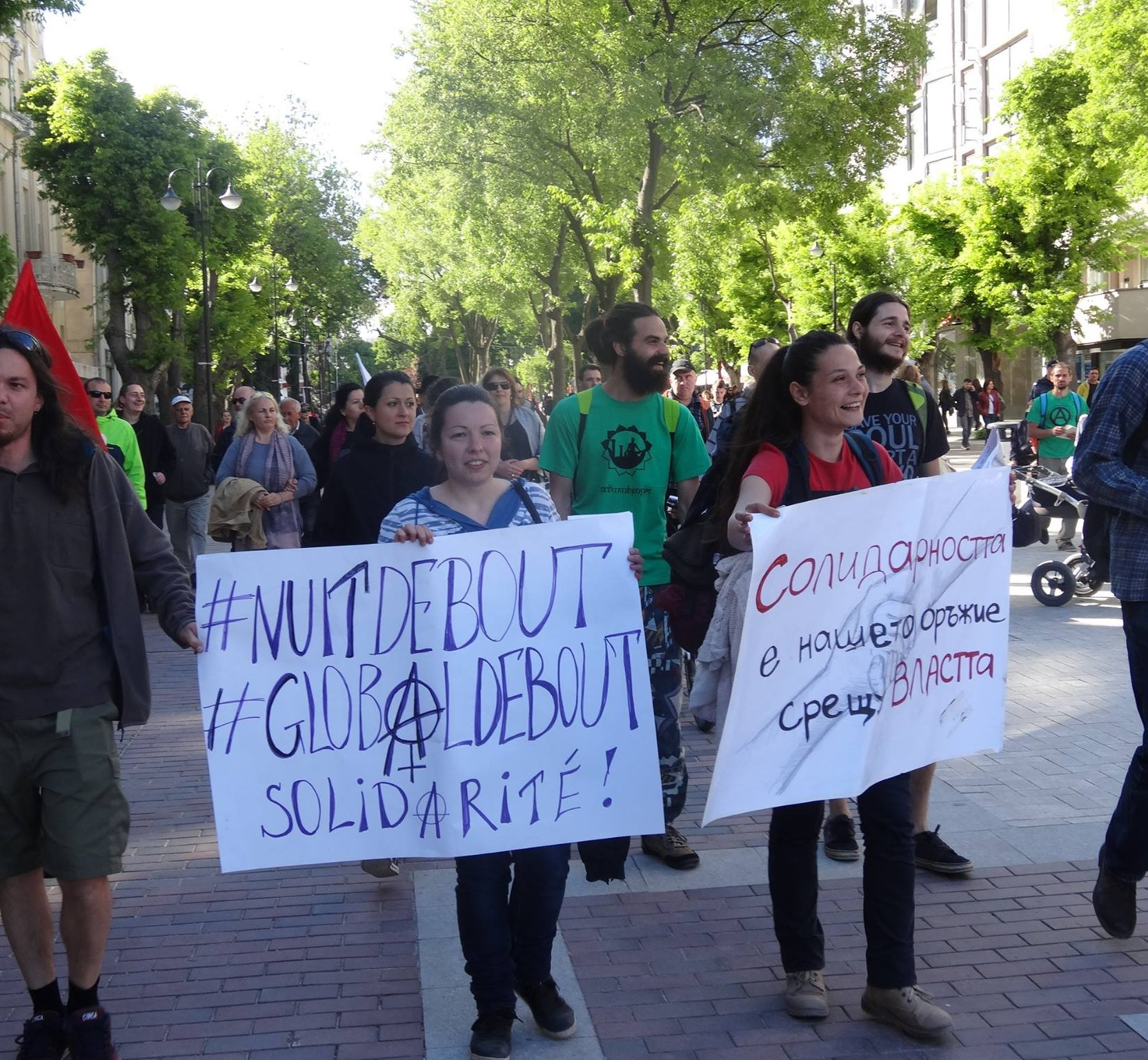 3. Солидарност с френските протести на първомайската демонстрация на АРС.Снимка-arsindikat.org