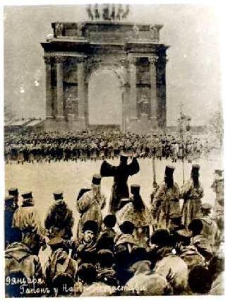 Картина на неизвестен художник, изобразяваща воденото от отец Гапон шествие пред Нарвската триумфална врата в Санкт Петербург