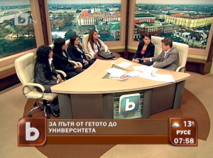 btv-screenshot-4-girls