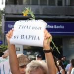 Първоначално натрупване на капитал: Случаят Варна
