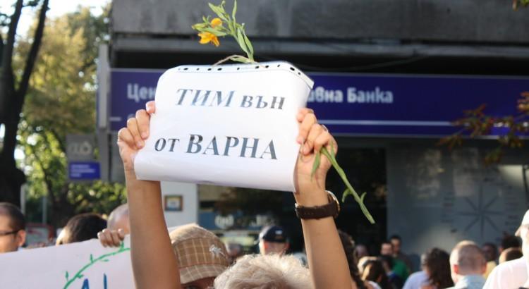 protest-varna-tim-41