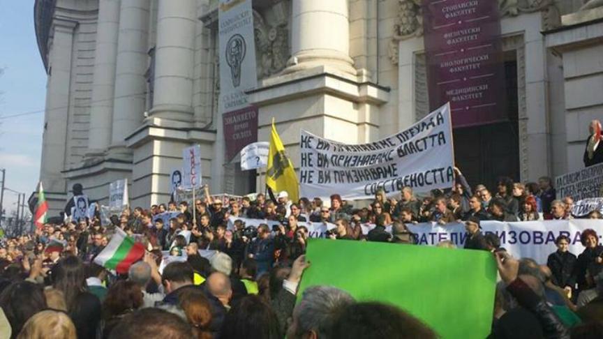 Кадри от студентския протест през 2013 г.
