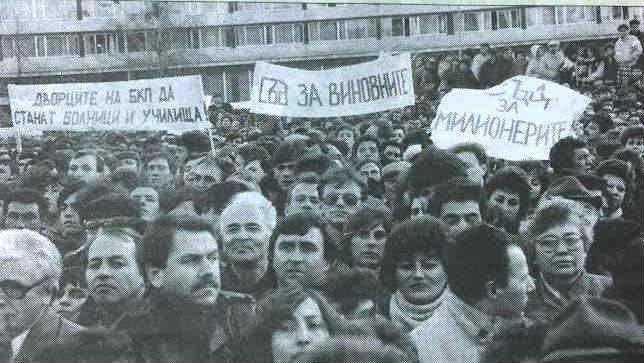 """Кадри от първите митинги през 1989 г. Сред лозунгите четем: """"Съд за милионерите"""" и """"Дворците на БКП да станат училища и болници""""."""