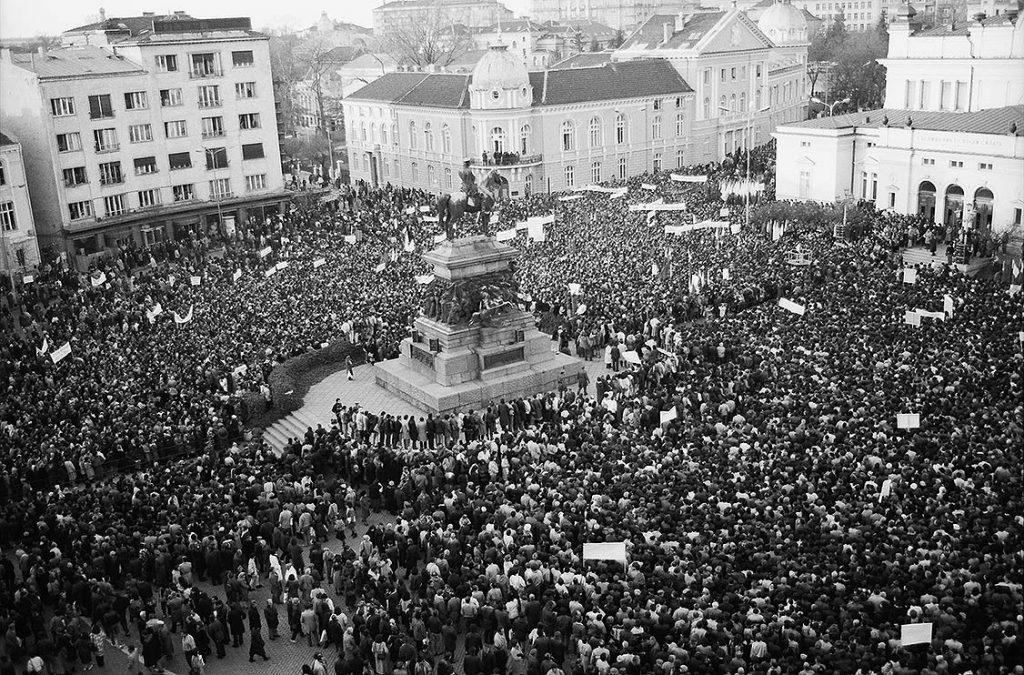 Митинг от 17.11.1989 в София. Източник: 25freebg.com