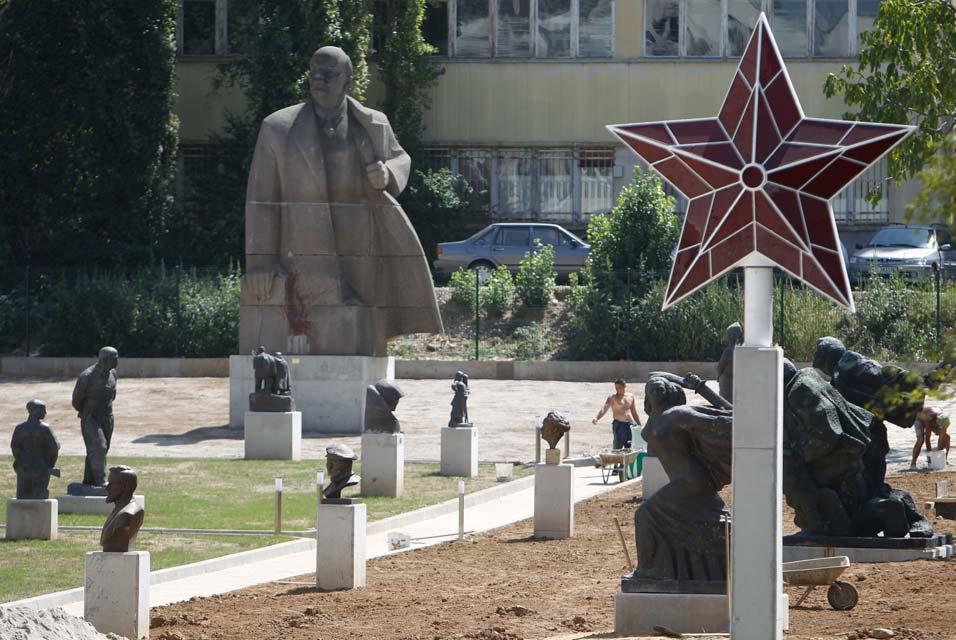 Музей на социалистическото изкуство в София. Източник: guide-bulgaria.com