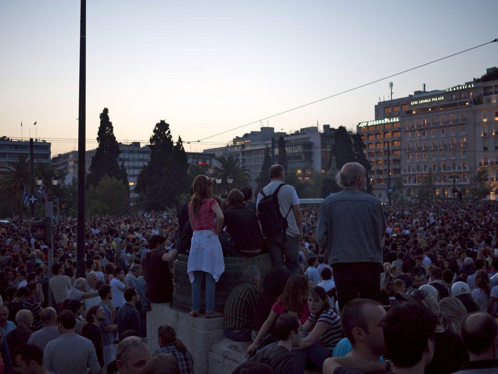 "Площад ""Синтагма"", Атина"