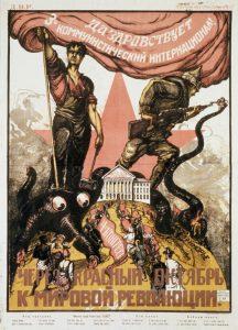 """""""Да живее Третият комунистически интер- национал – от червения октомври до световна революция!"""""""