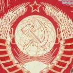 Историзиране на комунизма: хамелеон на двайсети век