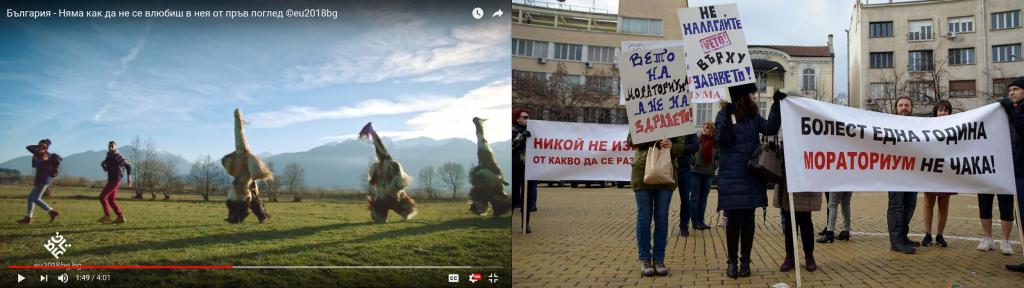 """""""И всичко правим за здраве. Дори за тост казваме """"Наздраве""""."""" Вляво: хора, които бягат от кукери за здраве. Вдясно: хора, на които им се иска те и децата им да разполагат с животоспасяващи лекарства – за здраве."""