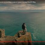 Българският евровидеоклип: девет стъпки отвъд екрана