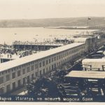 'Change is good for everyone!'. On the history of Varna's Sea Baths Privatisation