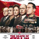 Безкрайната смърт на Сталин