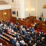 """""""Ляво"""" и """"дясно"""" в партийната политика на България"""