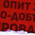 """Излезе първият годишен сборник на сп. dВЕРСИЯ: """"В опит за по-добър провал"""""""