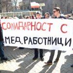 """Надежда Маргенова, протестираща мед. сестра: """"Аз се обрекох да бъда работеща беднячка"""""""