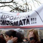 """""""Всичко касае всеки един! Апелирам да се събуди този народ!"""" Интервю с Димитрия Димитрова, една от протестиращите медицински сестри"""